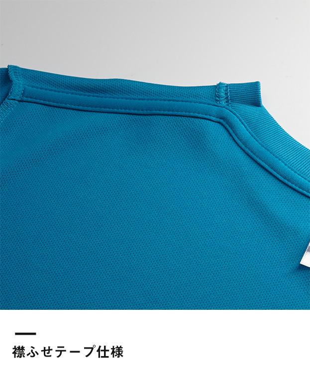 4.7オンス ドライシルキータッチTシャツ(ローブリード)(5088-01-02)襟ふせテープ仕様