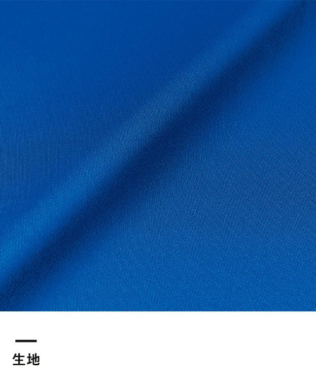 4.7オンス ドライシルキータッチXラインTシャツ(ローブリード)(5088-04)生地