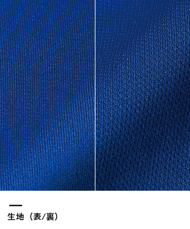 4.7オンス ドライシルキータッチロングスリーブTシャツ(ローブリード)(5089-01)生地(表/裏)