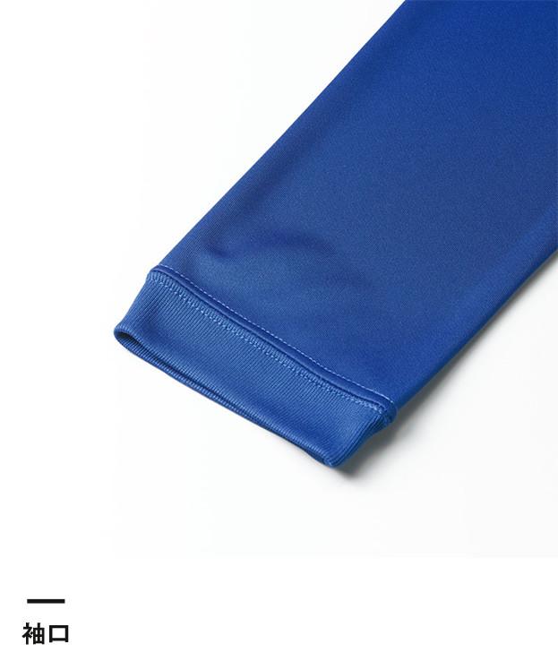 4.7オンス ドライシルキータッチロングスリーブTシャツ(ローブリード)(5089-01)袖口