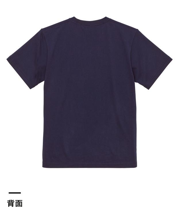 5.0オンス ユニバーサル フィット Tシャツ(5400-01-02)背面