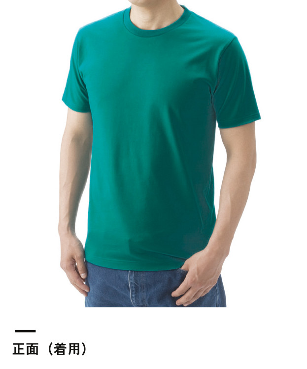 5.0オンス レギュラーフィットTシャツ(5401-01-02)正面(着用)
