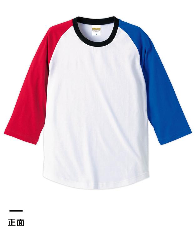 5.0オンス ラグラン3/4スリーブTシャツ(5404-01)正面