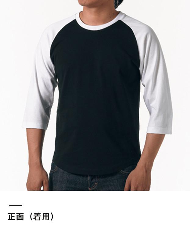 5.0オンス ラグラン3/4スリーブTシャツ(5404-01)正面(着用)