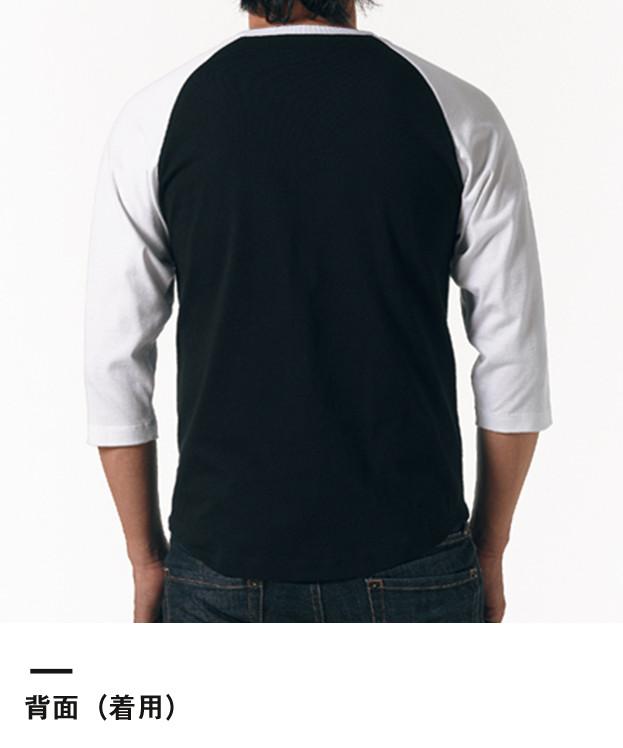 5.0オンス ラグラン3/4スリーブTシャツ(5404-01)背面(着用)