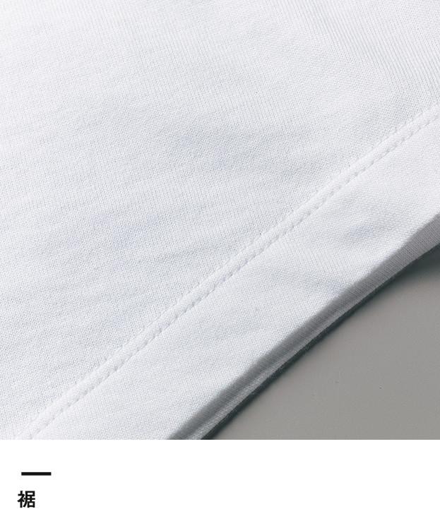 5.0オンス ラグラン3/4スリーブTシャツ(5404-01)裾