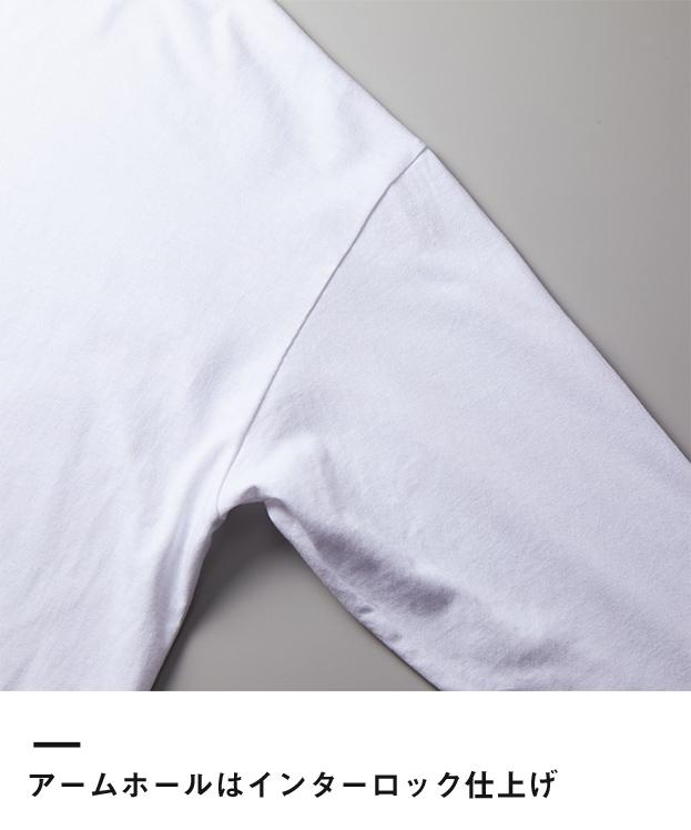 5.6オンス ビッグシルエット ロングスリーブTシャツ(5509-01)アームホールはインターロック仕上げ