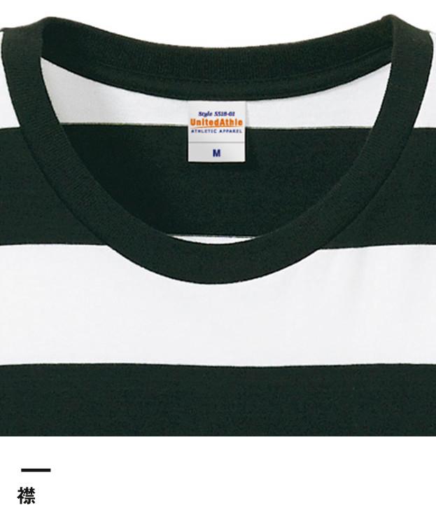 5.0オンス ボールドボーダーショートスリーブTシャツ(5518-01)襟