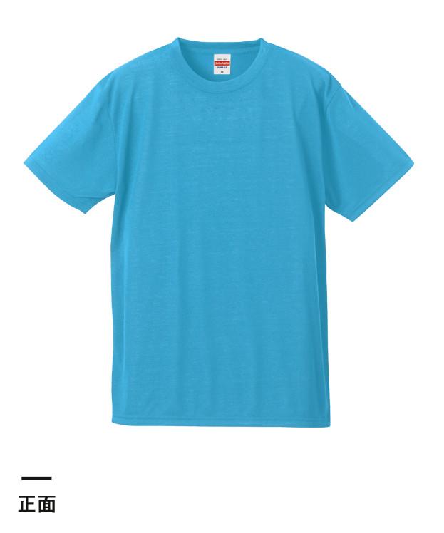 6.5オンス ドライコットンタッチTシャツ(5600-01)正面