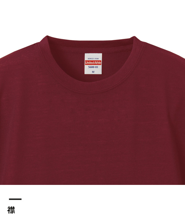 6.5オンス ドライコットンタッチTシャツ(5600-01)襟
