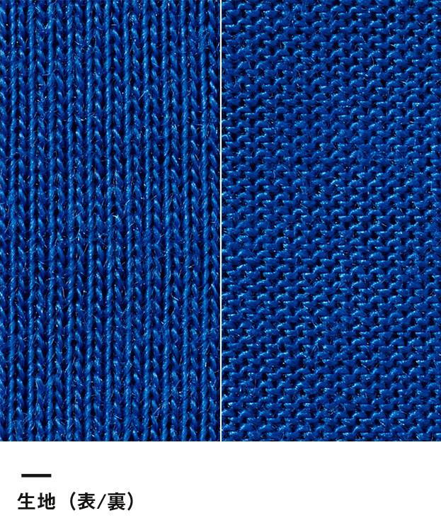 6.5オンス ドライコットンタッチTシャツ(5600-01)生地(表/裏)