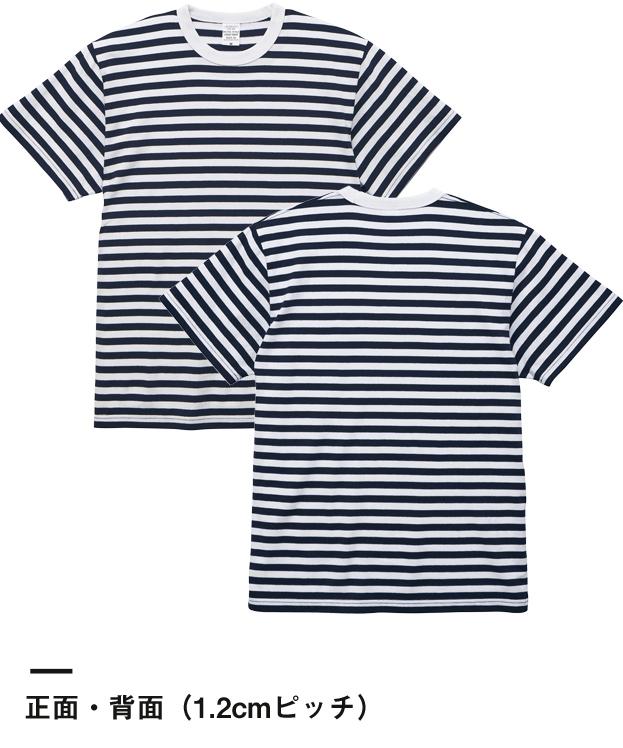 5.6オンス ボーダーTシャツ(5625-01)正面・背面(1.2cmピッチ)