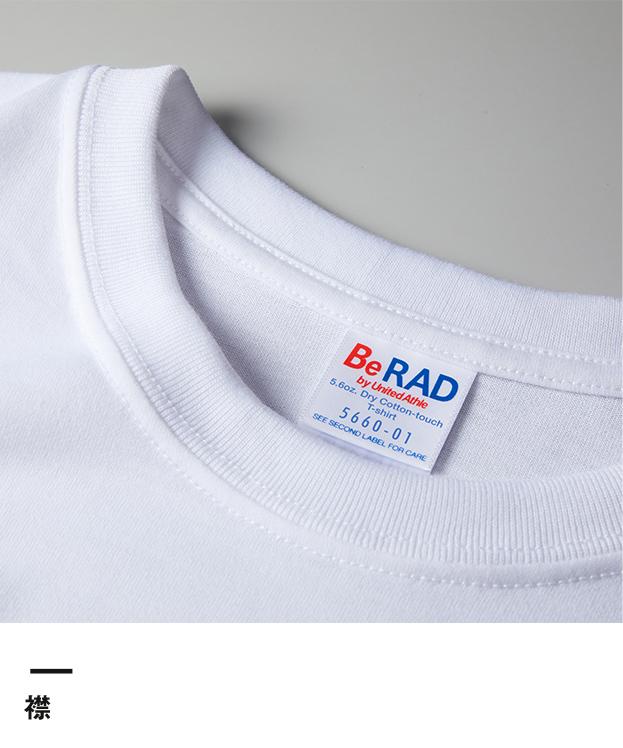 5.6オンス ドライコットンタッチTシャツ(ローブリード)(5660-01)襟