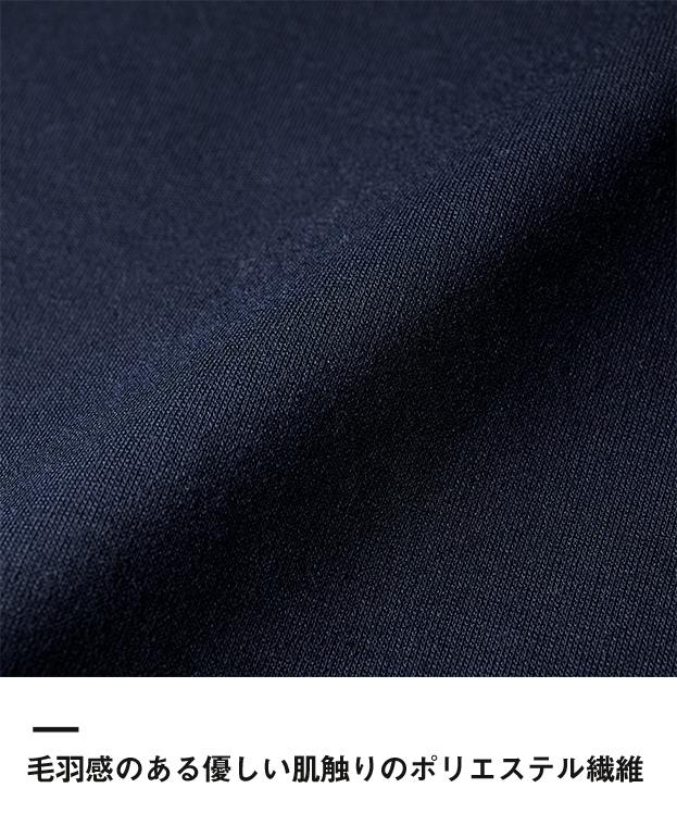 5.6オンス ドライコットンタッチTシャツ(ローブリード)(5660-01)羽毛感のある優しい肌触りのポリエステル繊維