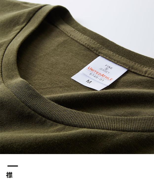 4.7オンス ファインジャージーTシャツ(5745-01)襟