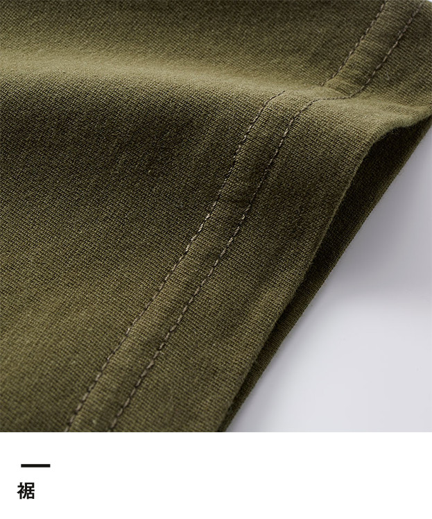 4.7オンス ファインジャージーTシャツ(5745-01)裾