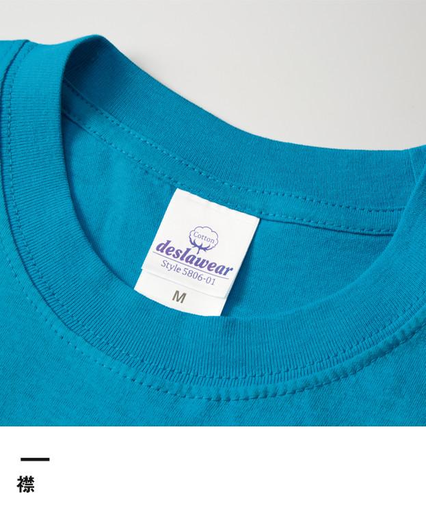 4.0オンス プロモーションTシャツ(5806-01)襟