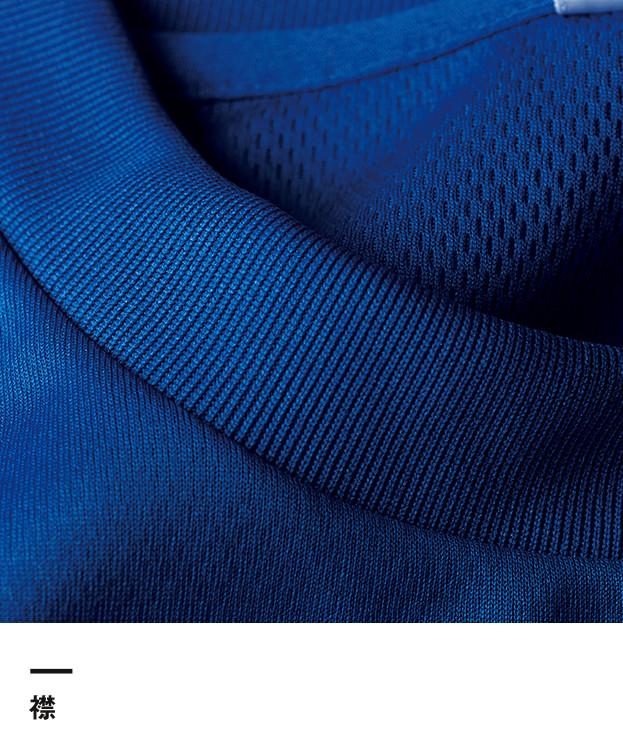 4.1オンスドライアスレチックTシャツ(5900-01-02-03)襟