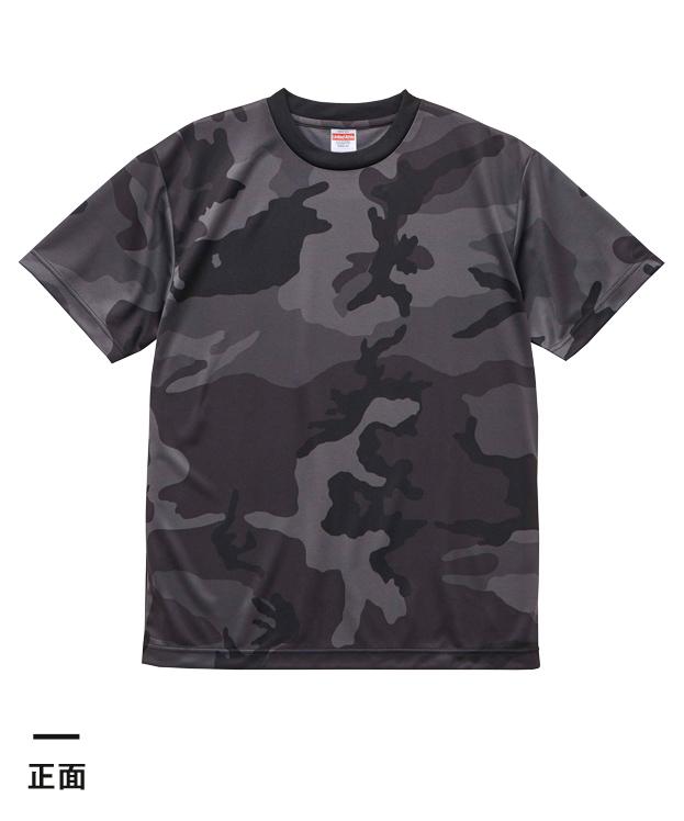 4.1オンス ドライアスレチックカモフラージュTシャツ(5906-01)正面