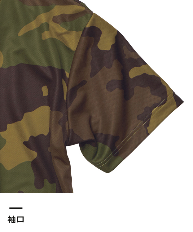 4.1オンス ドライアスレチックカモフラージュTシャツ(5906-01)袖口