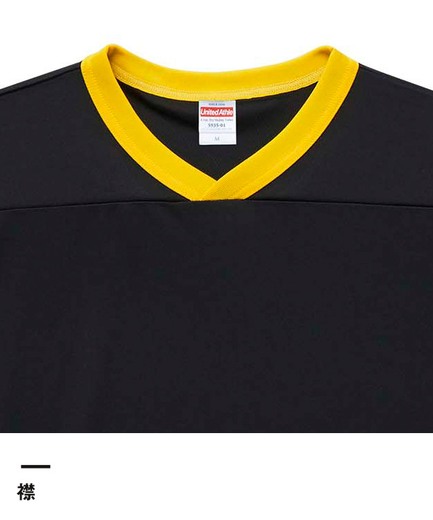 4.1オンス ドライホッケーTシャツ(5935-01)襟