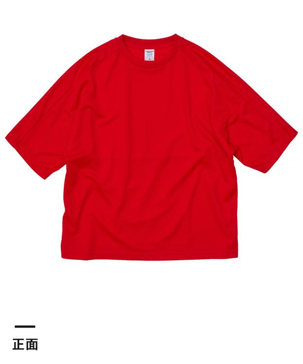 4.1オンス ドライアスレッチック ルーズフィット Tシャツ(5981-01)正面