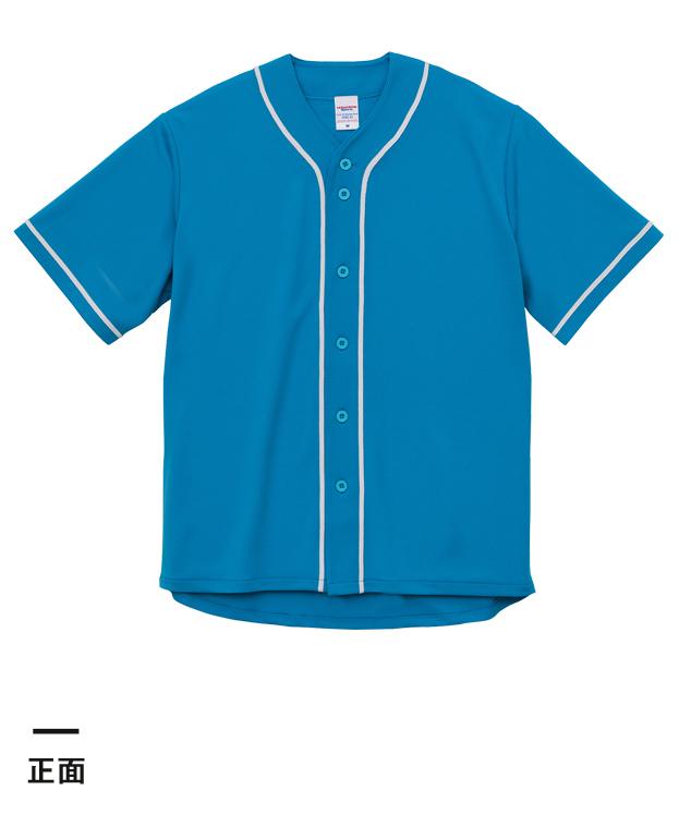 4.1オンス ドライアスレッチック ベースボール Tシャツ(5982-01)正面