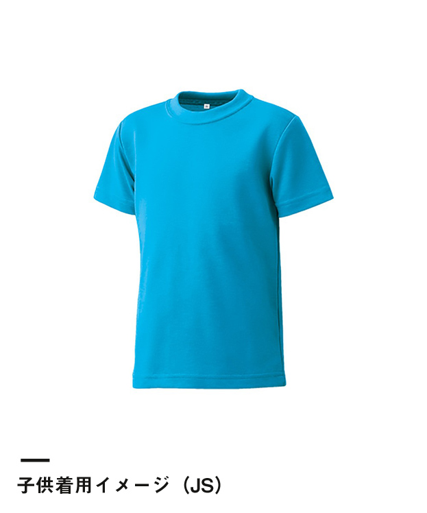 エアレットTシャツ(AIR-010)子供着用イメージ(JS)