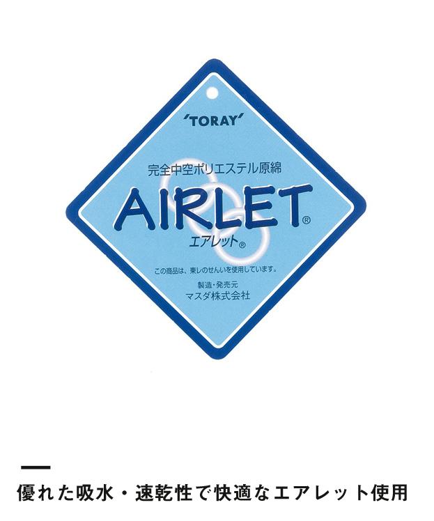 エアレットVネックTシャツ(AIR-020)優れた吸水・速乾性で快適なエアレット使用