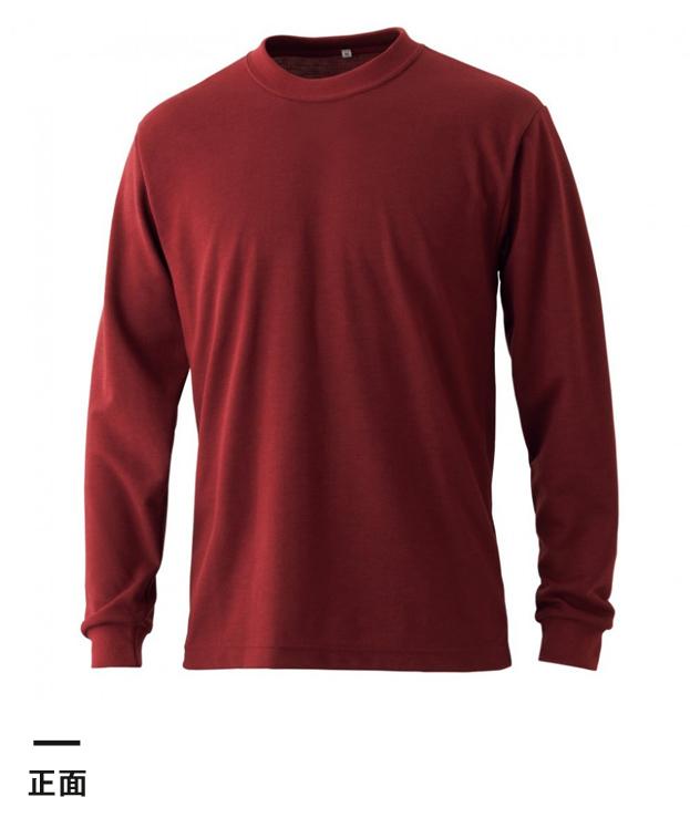 エアレット長袖Tシャツ(AIR-030)正面