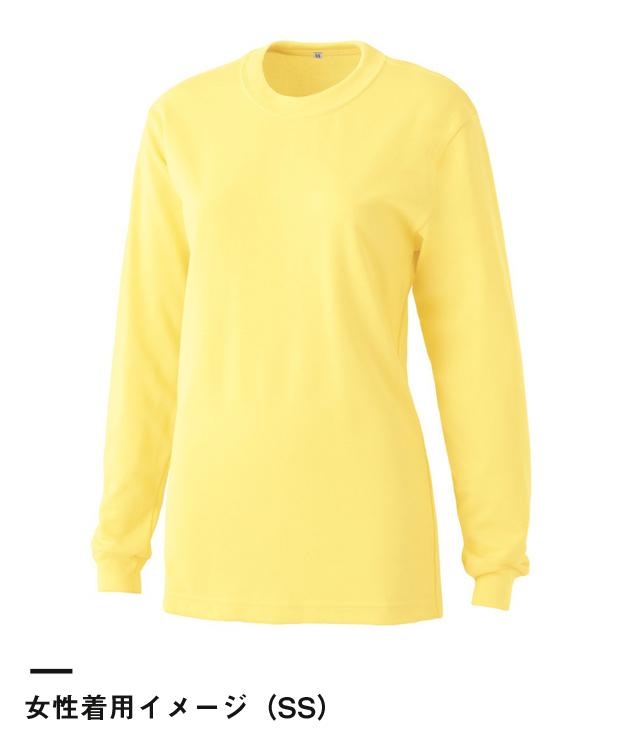 エアレット長袖Tシャツ(AIR-030)女性着用イメージ(SS)