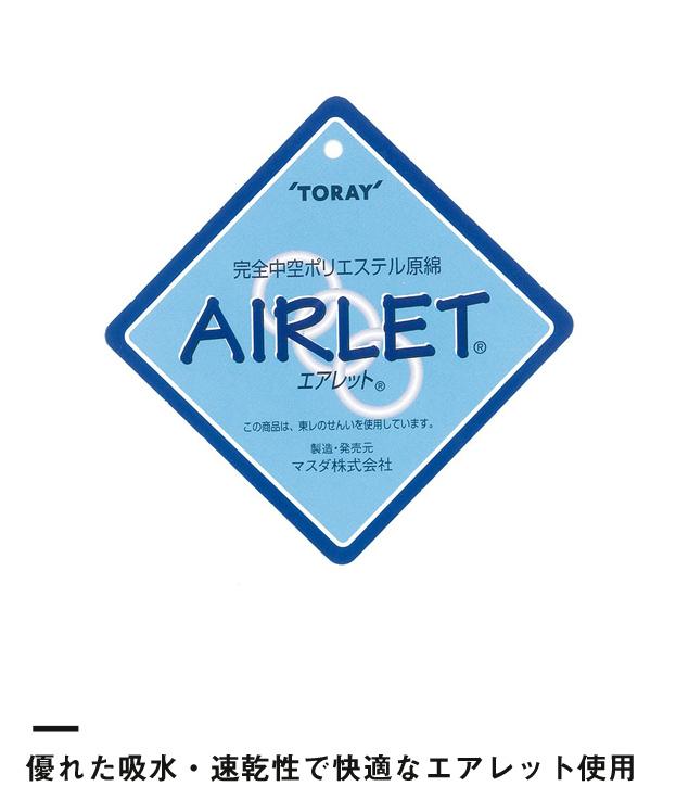 エアレット長袖ハイネックシャツ(AIR-040)優れた吸水・速乾性で快適なエアレット使用