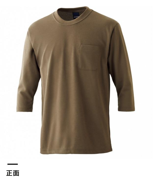 エアレット七分袖Tシャツ(AIR-070)正面