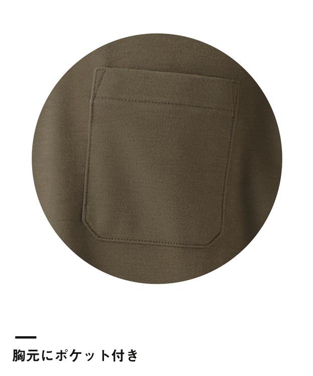 エアレット七分袖Tシャツ(AIR-070)胸元にポケット付き