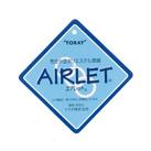 エアレット七分袖Tシャツ(AIR-070)優れた吸水・速乾性で快適なエアレット使用