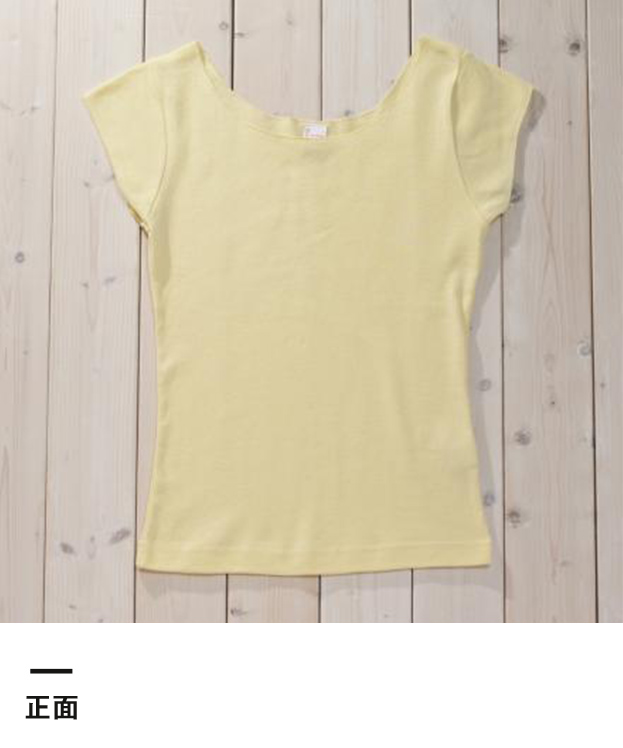 S/S Tシャツ(DM4320)正面