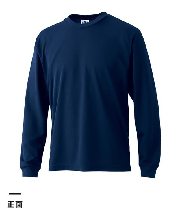 ドライタッチ長袖Tシャツ(DRY-202)正面