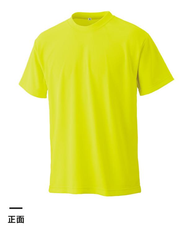 エコラブTシャツ(EC-1182)正面