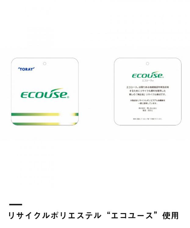 """エコラブTシャツ(EC-1182)リサイクルポリエステル""""エコユース""""使用"""