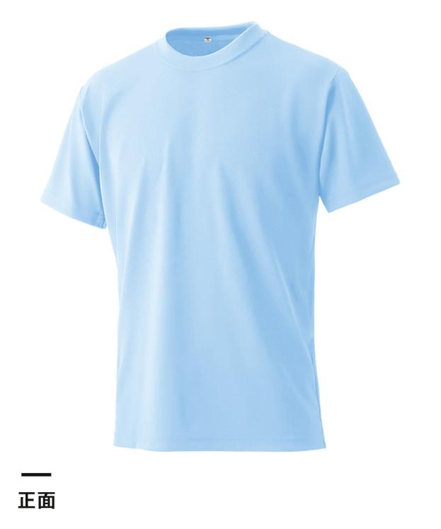 エクスライブTシャツ(EKS-110)正面