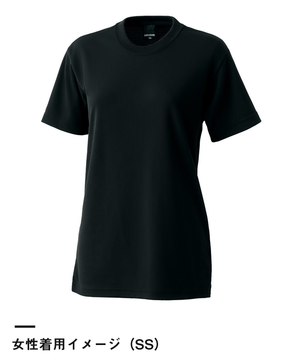 エクスライブTシャツ(EKS-110)女性着用イメージ(SS)