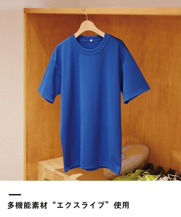 """エクスライブTシャツ(EKS-110)多機能素材""""エクスライブ""""使用"""