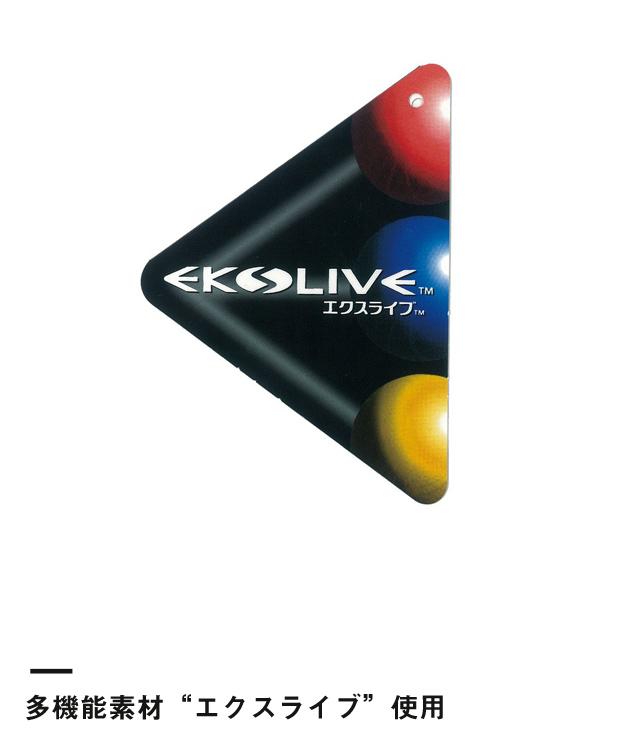 """エクスライブVネックTシャツ(EKS-330)多機能素材""""エクスライブ""""使用"""