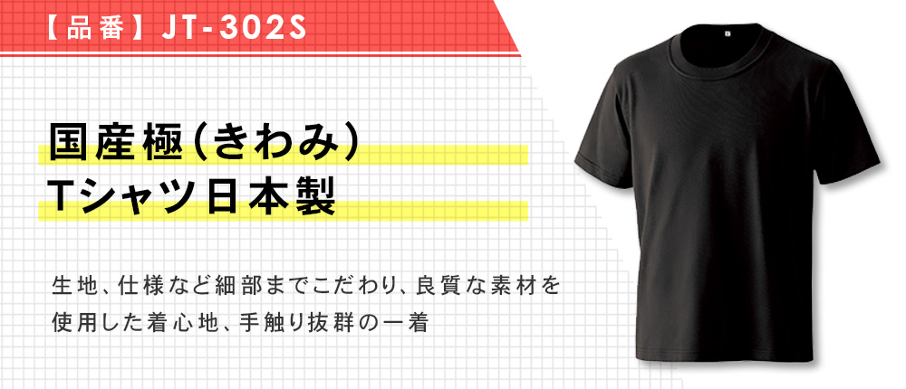 エクスライブVネックTシャツ(EKS-330)12カラー・8サイズ