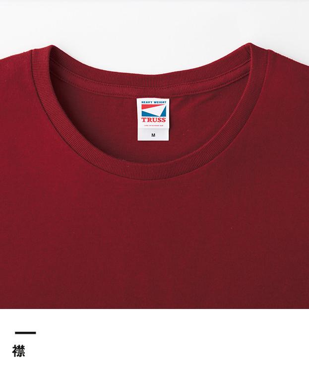 ヘビーウェイトTシャツ(GAT-500)襟
