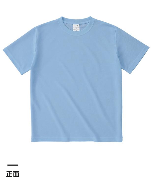 ハニカムTシャツ(HNC-102)正面