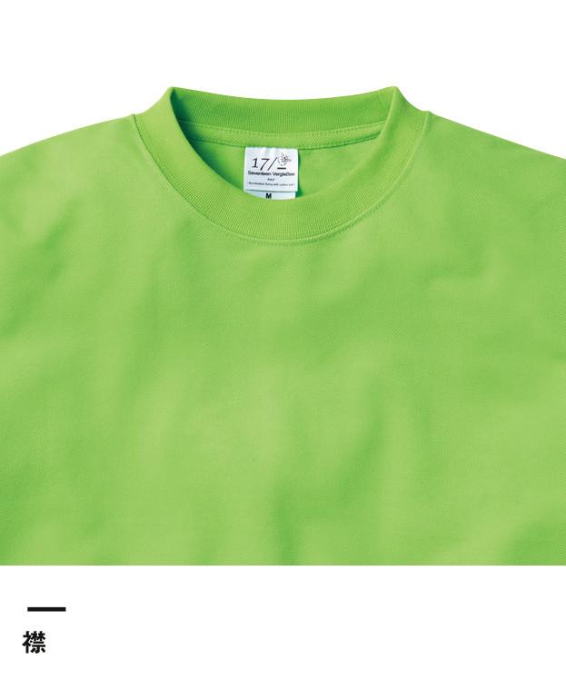 ハニカムTシャツ(HNC-102)襟