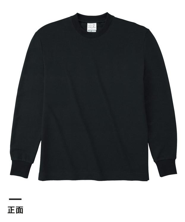 ハニカム長袖Tシャツ(リブ有り)(HNC-204)正面