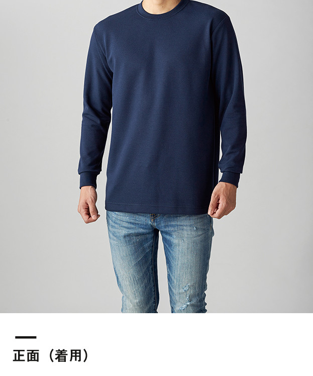 ハニカム長袖Tシャツ(リブ有り)(HNC-204)正面(着用)
