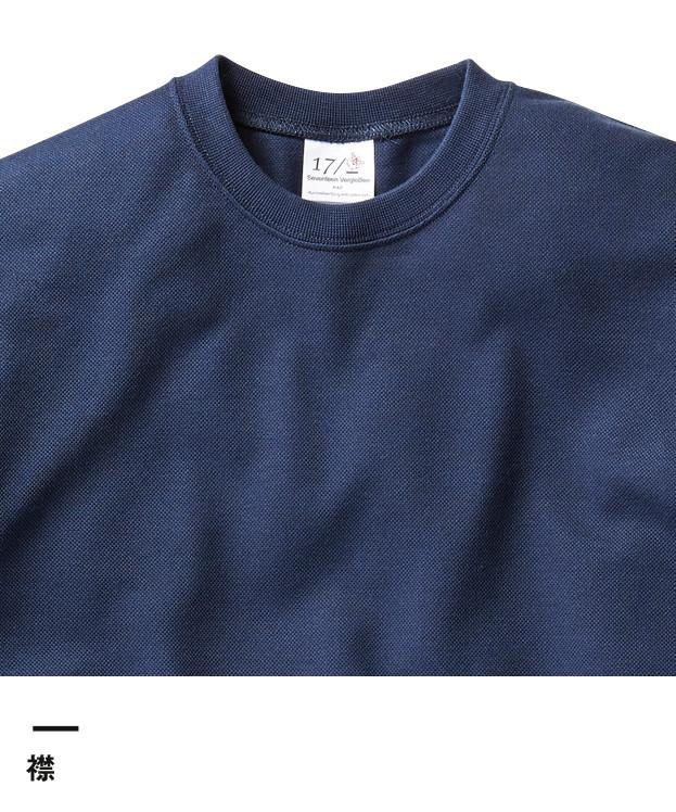 ハニカム長袖Tシャツ(リブ有り)(HNC-204)襟